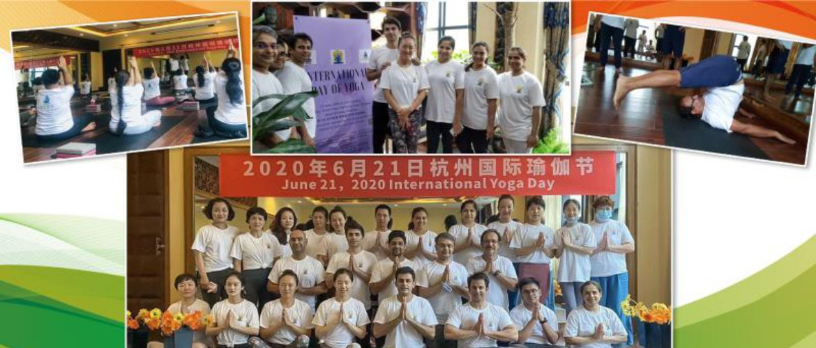 Celebrations of 6th IDY at Hangzhou