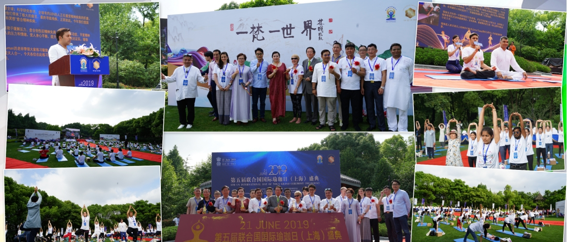 IDY event #4 at Xijiao State Guest House, Shanghai was attended by 