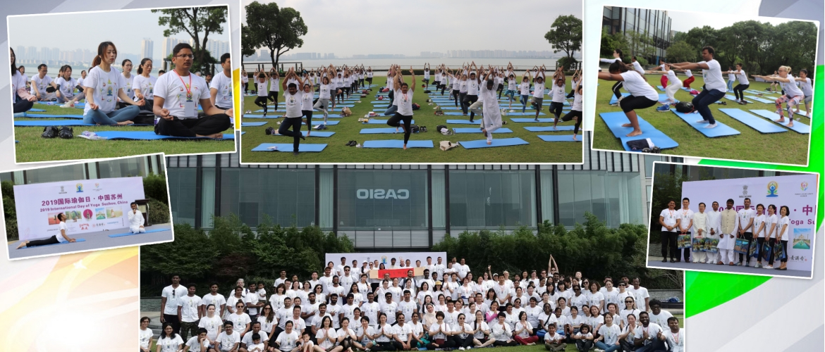 IDY event #5 at Suzhou. Over 200 people participated in the Yoga 