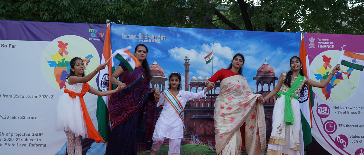 Celebrations of 74th Independence day of Republic of India