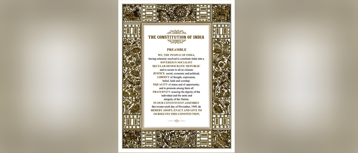Preamble of Constitution of India