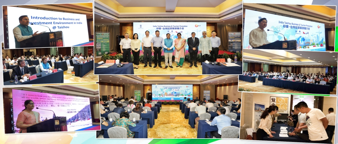 CGI Shanghai organised a business seminar to promote India's 