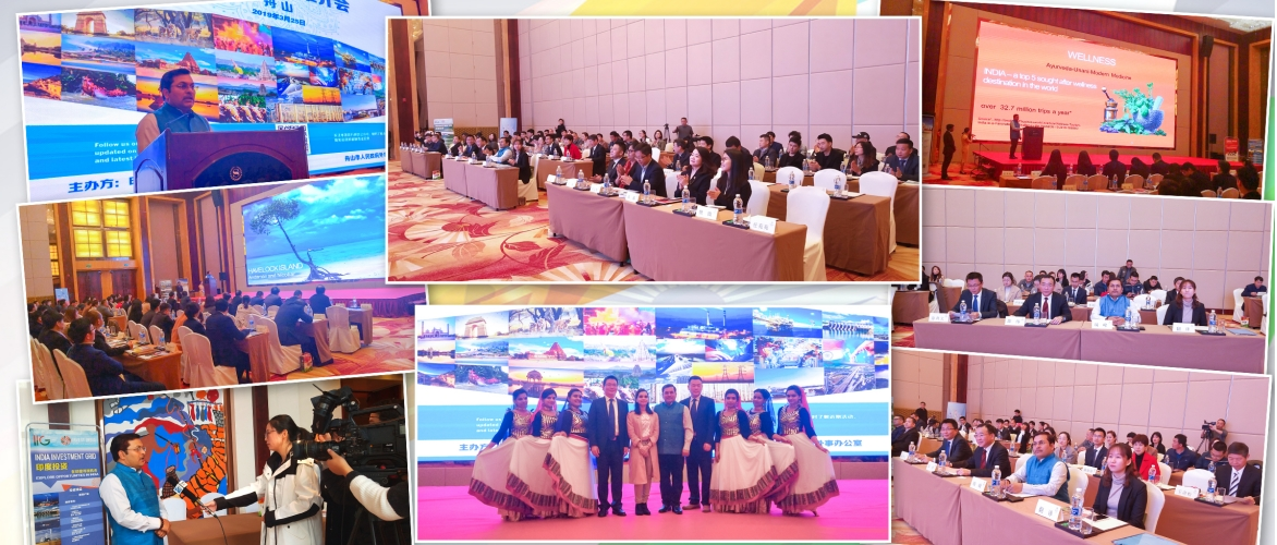 At the Business & Tourism promotion event at Zhoushan, Chinese companies were briefed about the Investment environment in India, on How to start a business in India, Visa procedure and Company registration process. 