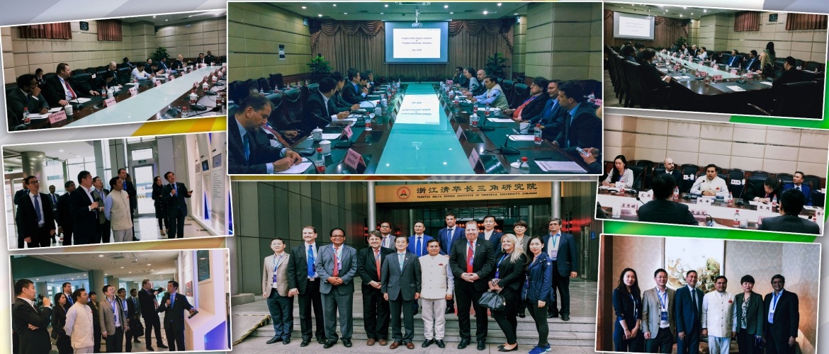 At the 'Yangtze Delta - Global technological Innovation Center', CG 